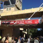 必見!!!世界で有名都市で開催されたイベントがなんとパースでも好評開催中!!!