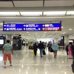香港での乗り継ぎを写真もふまえて分かりやすくご紹介!