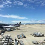 シンガポール、チャンギ空港の乗り換えの仕方
